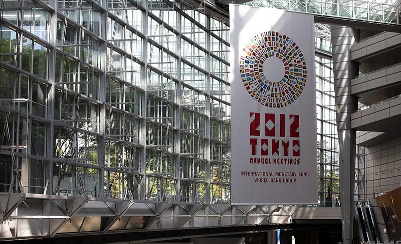 Verdensbanken og IMFs årsmøter